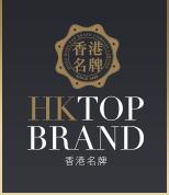retina_hktb_logo